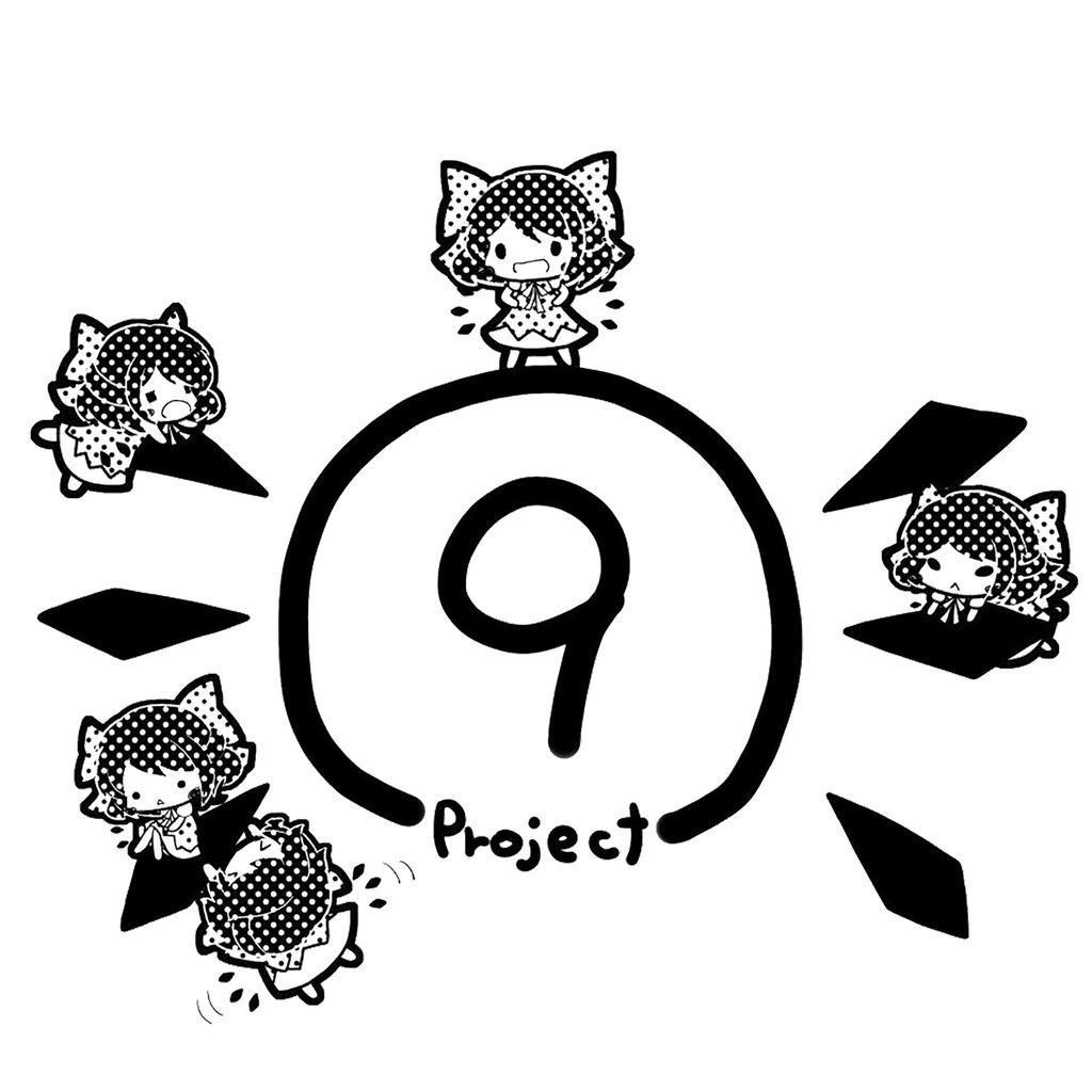 まるきゅうProject(ニコニコ生放送専用)