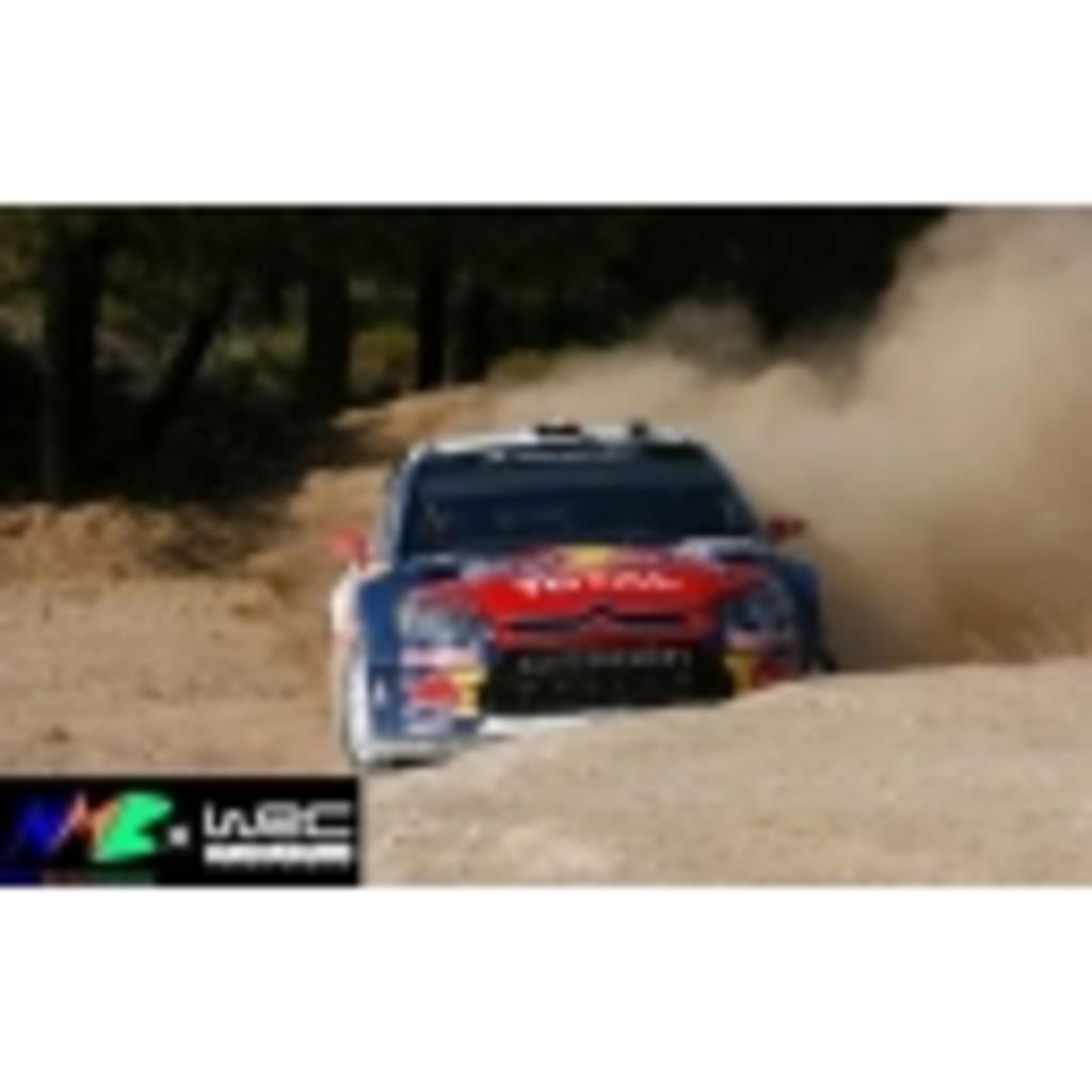 WRCアドラチック選手権!