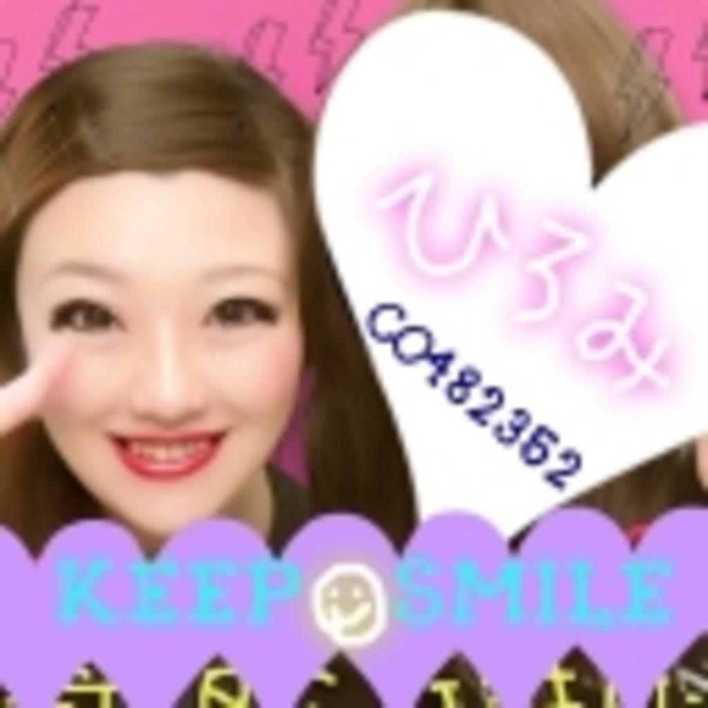 ひろみのKEEP SMILE