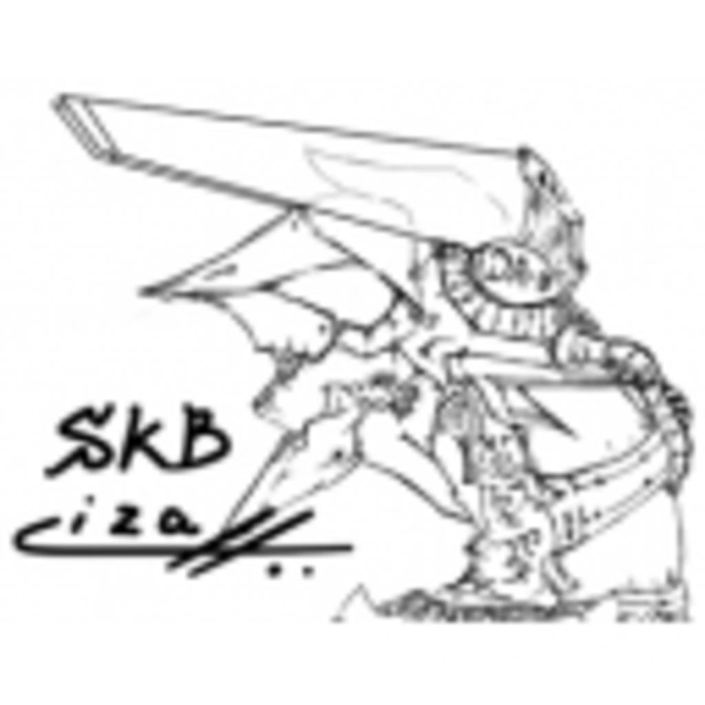 skb-iza