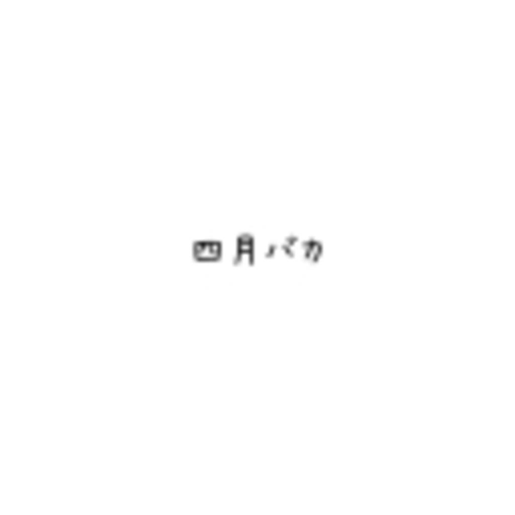 おさむ・こうじの「スポットライト四国」 週刊ラジオ放送