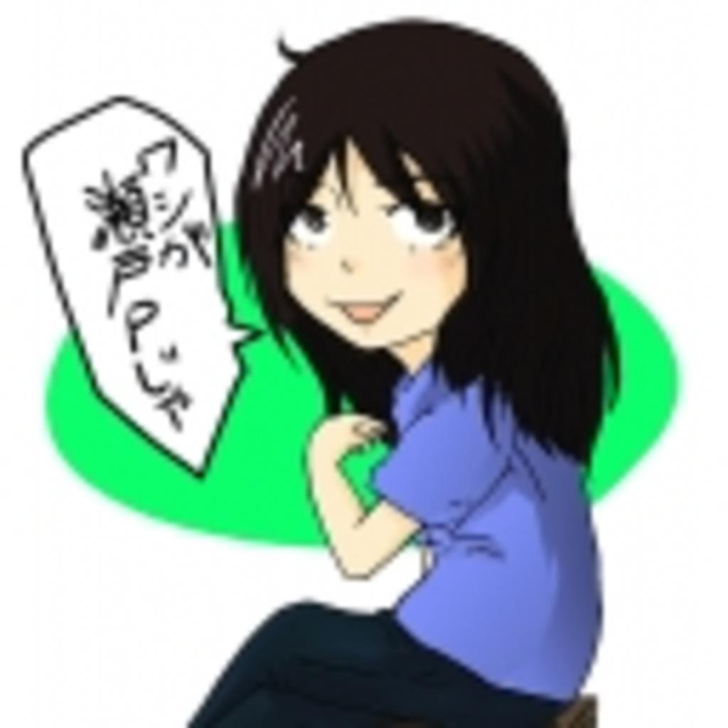 kyantaro@瀬戸P