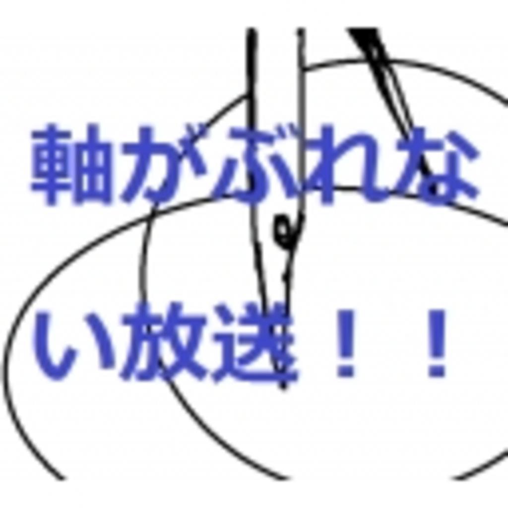 小6×中2×高2