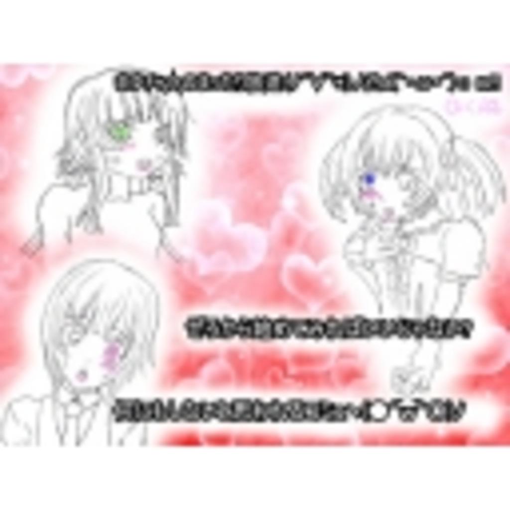 まゆチャ☆のまったり放送(ノ´∀`*)ノ凸d(`・ω・´)ок!!