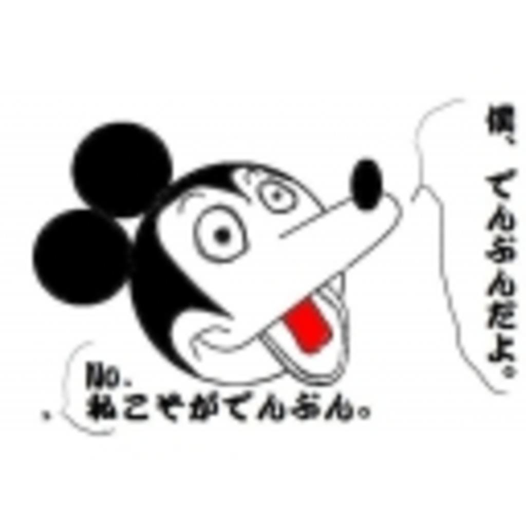 雑食系女子がgdgdする放送(´ω`)