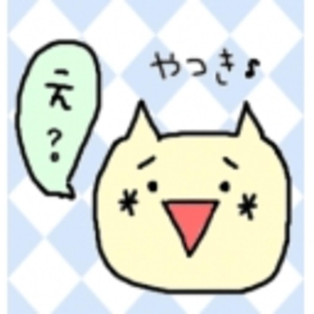 (*´・▽・`)ノ☂