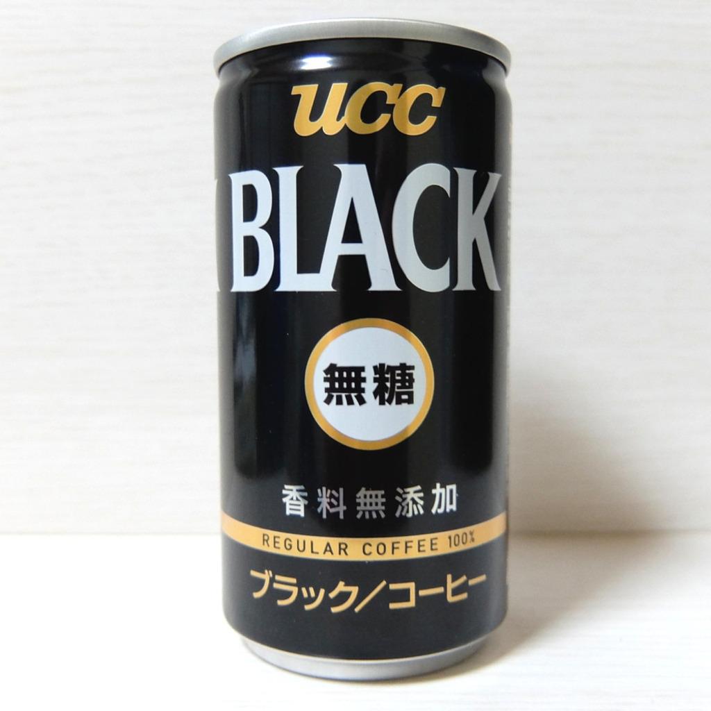 ブラックコーヒーの闇鍋な放送
