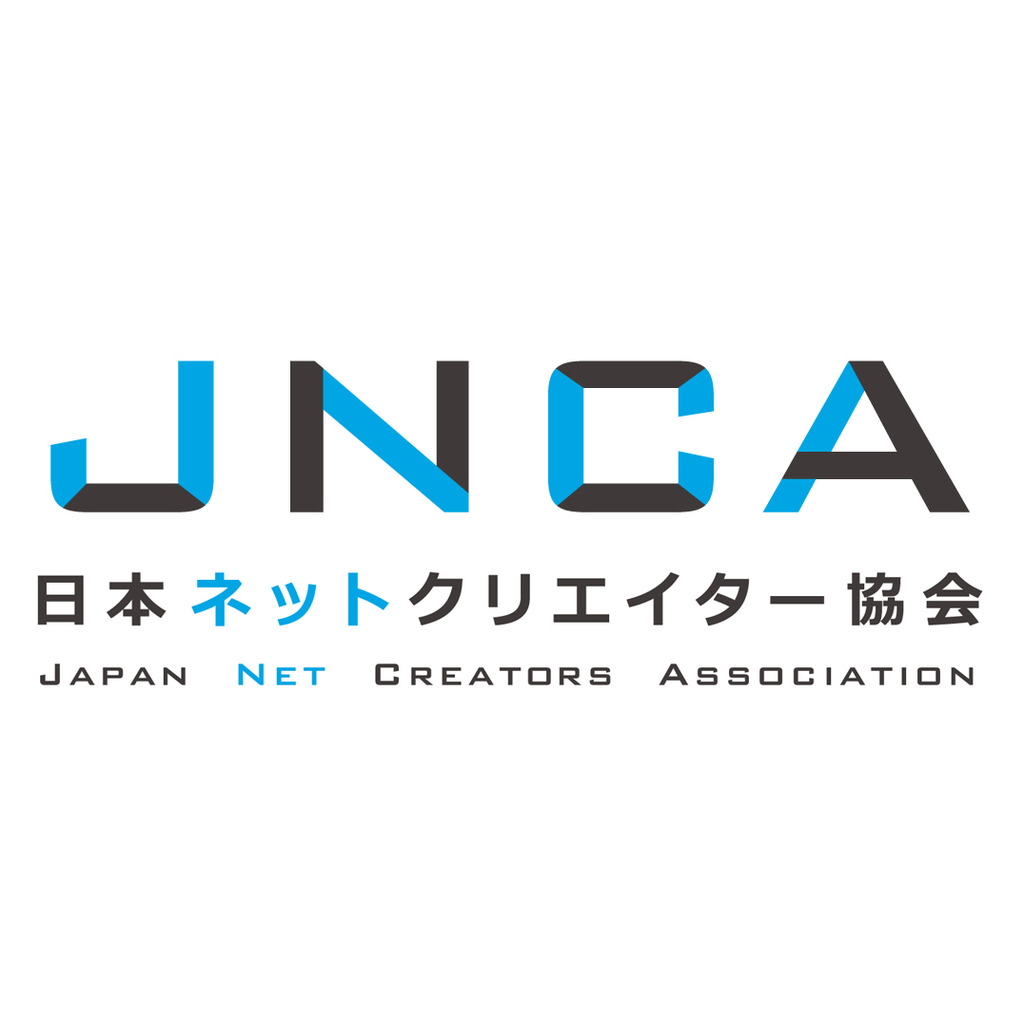 JNCAクリエイターやファンの方々のコミュニティー