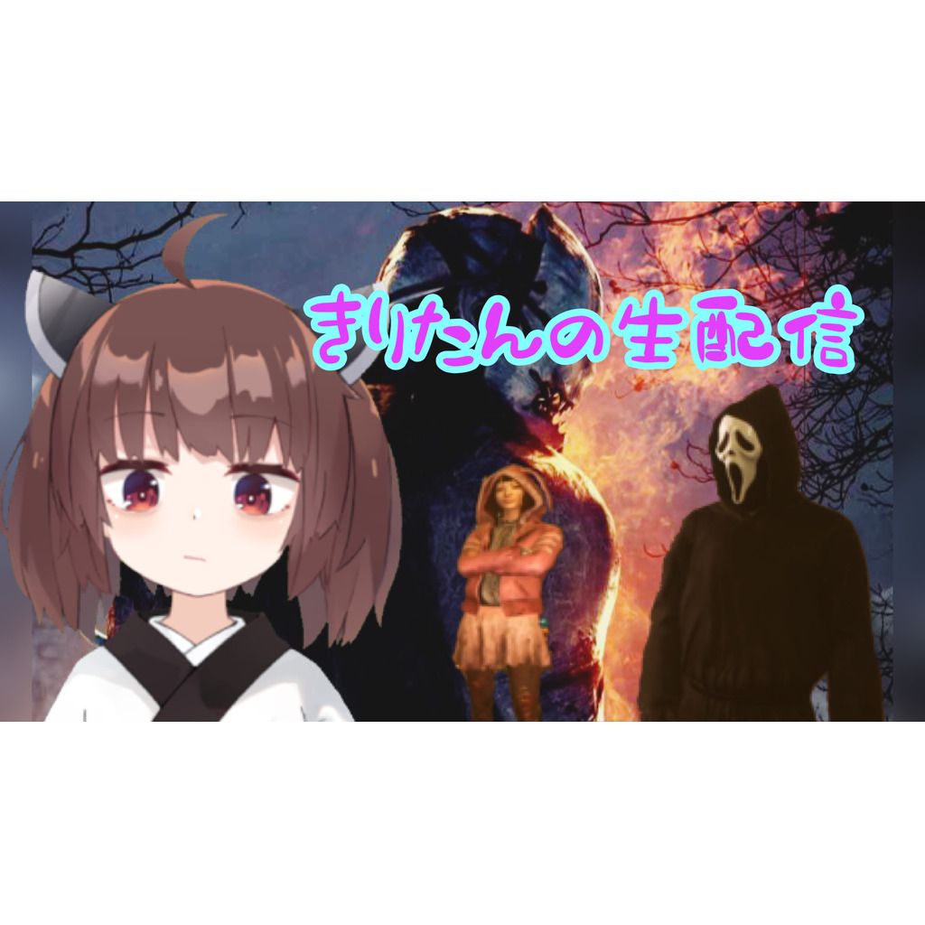 雨月ぷー ボイロ実況