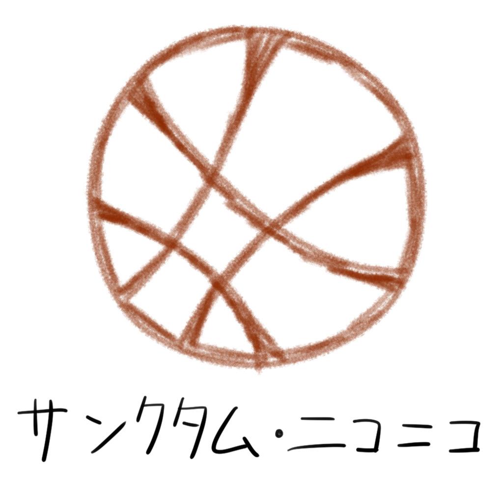 ニコニコのサンクタム(仮)