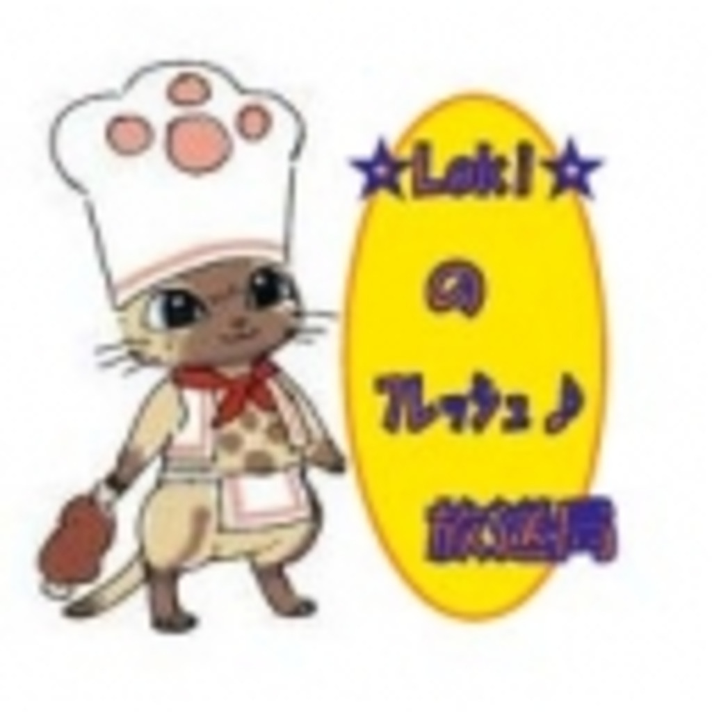 ☆LOKI☆のフレッシュ♪放送局