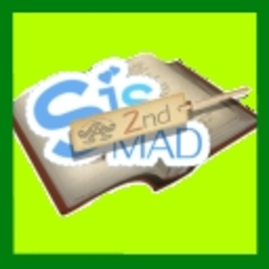 シス☆MAD2nd