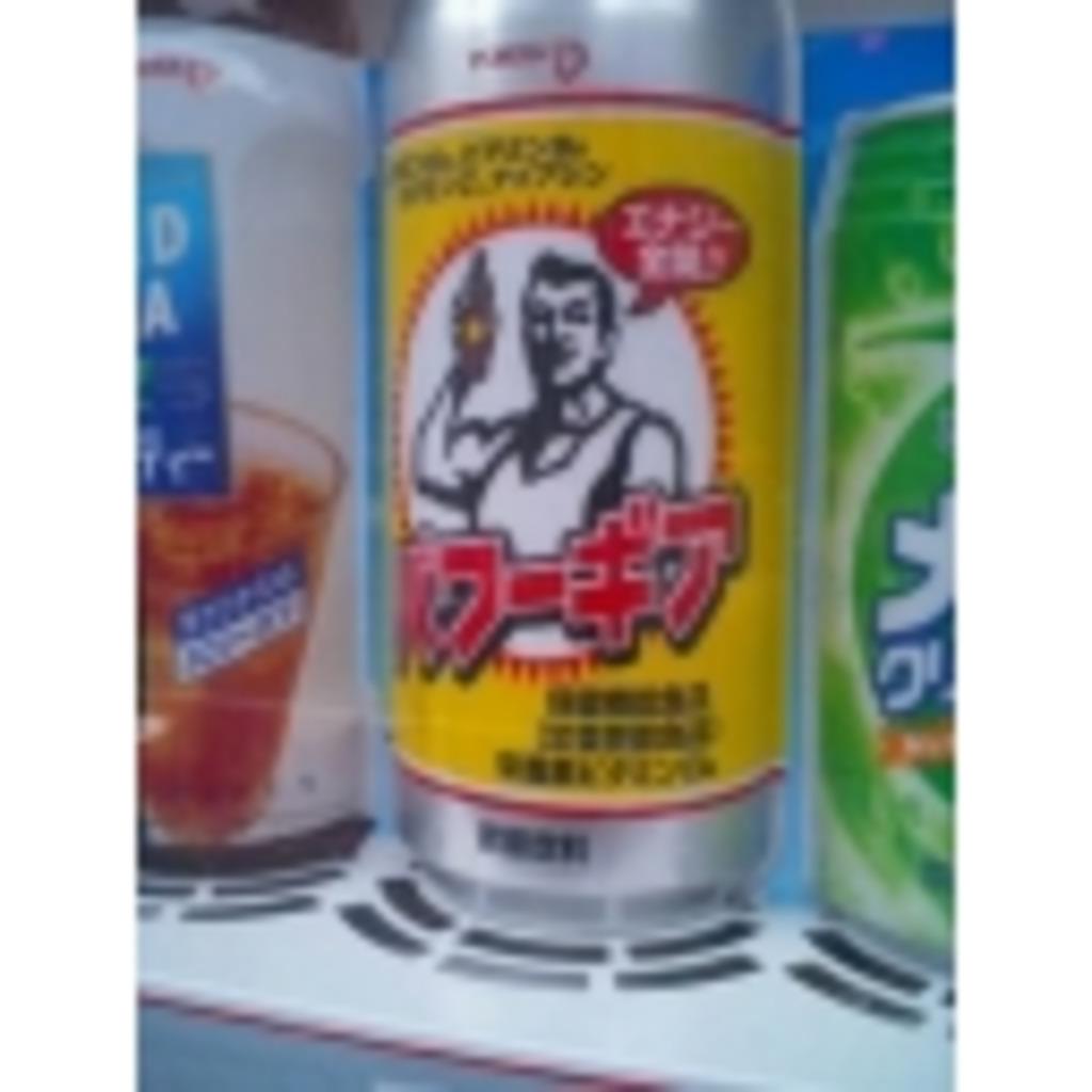 台日ハーフのニコ生食堂 GDGD語ろうずっ!!