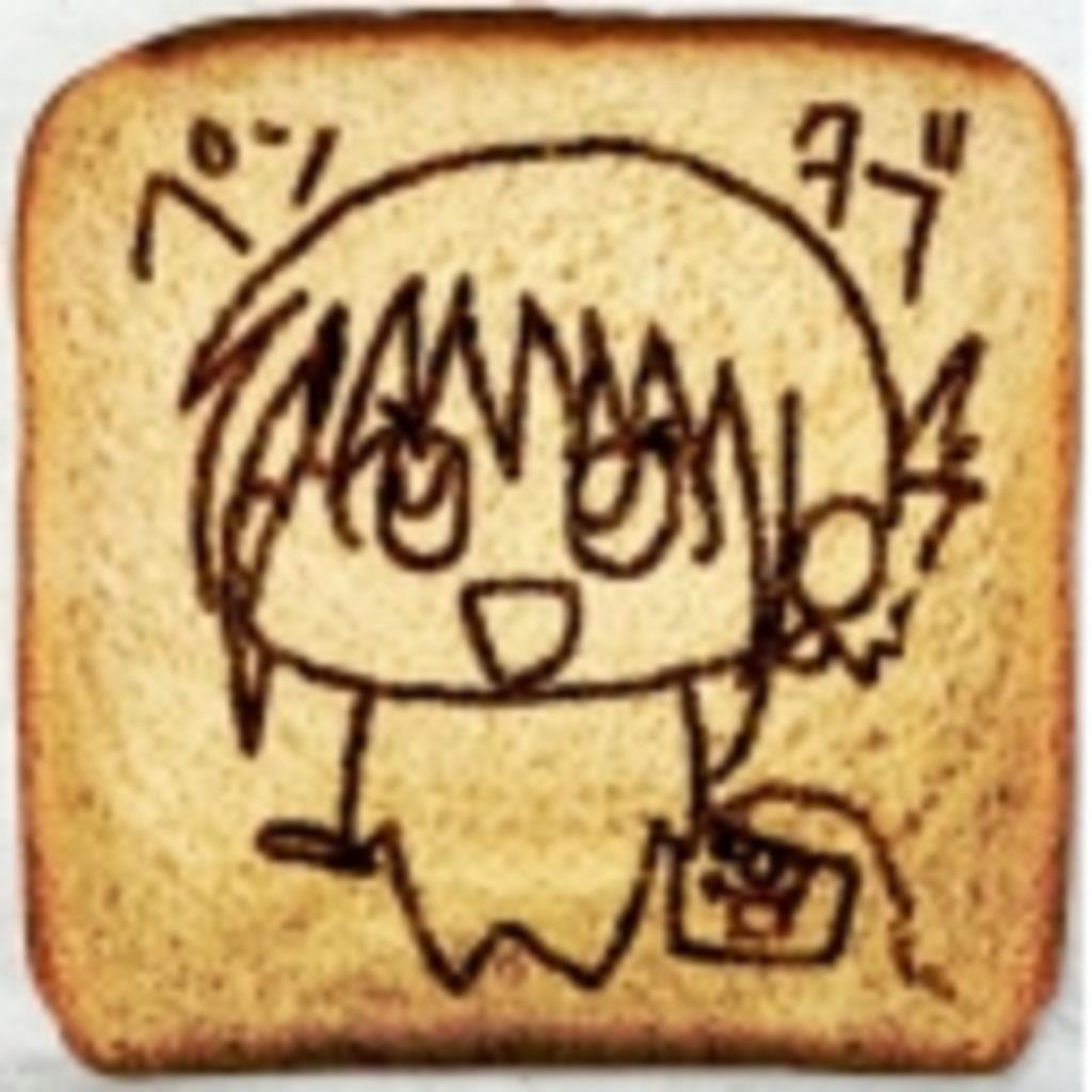 (´・ω)ヒソヒソ(ω・`)ねー