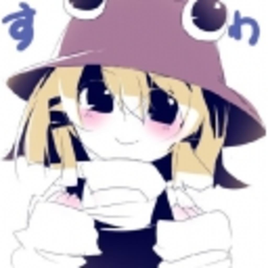 \( ^o^)/\(^o^)/\(^o^ )