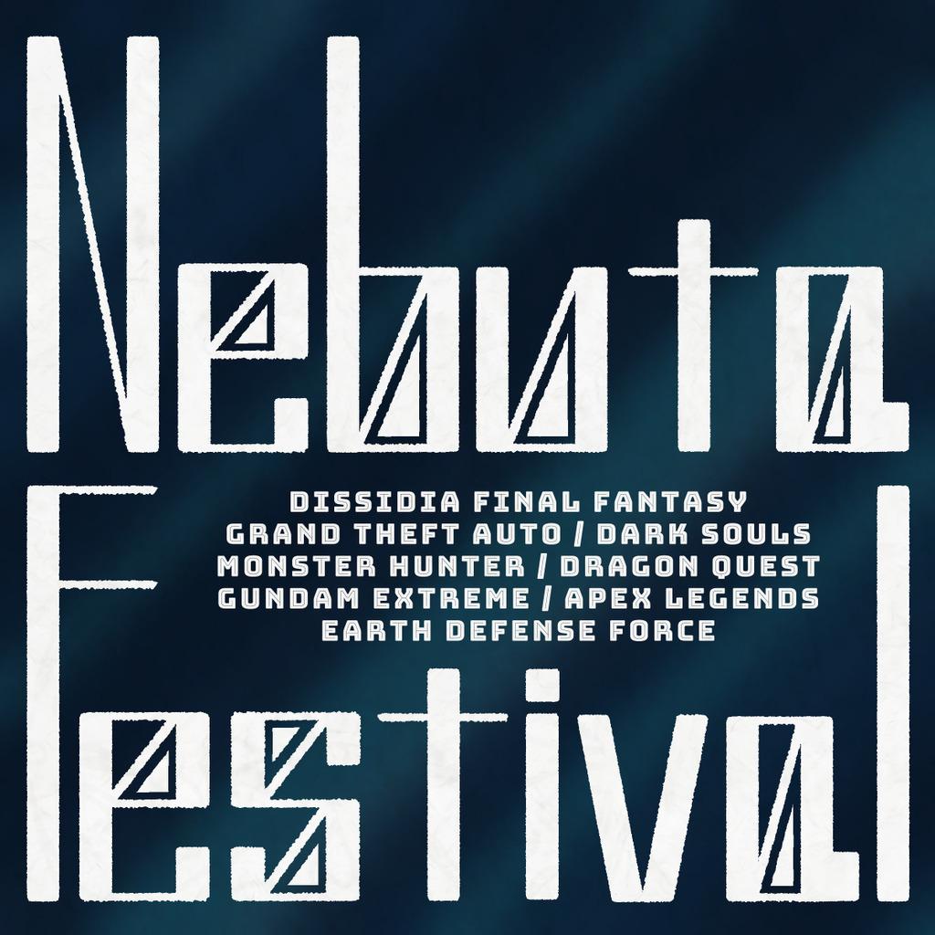 Nebuta_Festival