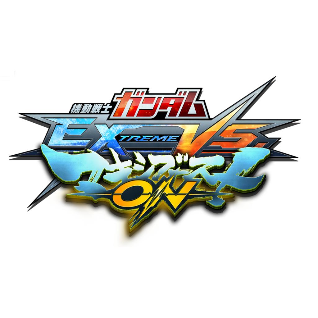 機動戦士ガンダム_Extreme Vs. Maxi Boost ON