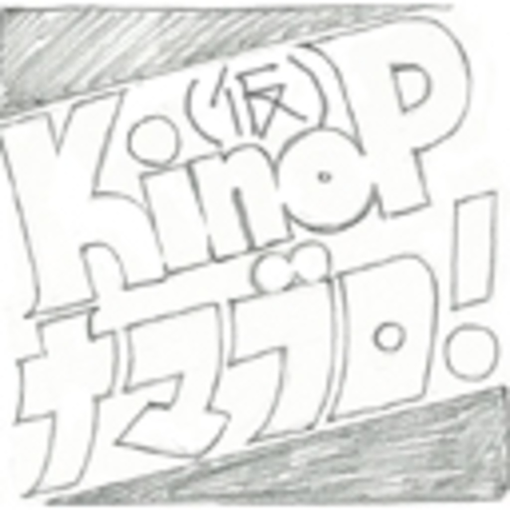 KinoPナマブロ!(仮)
