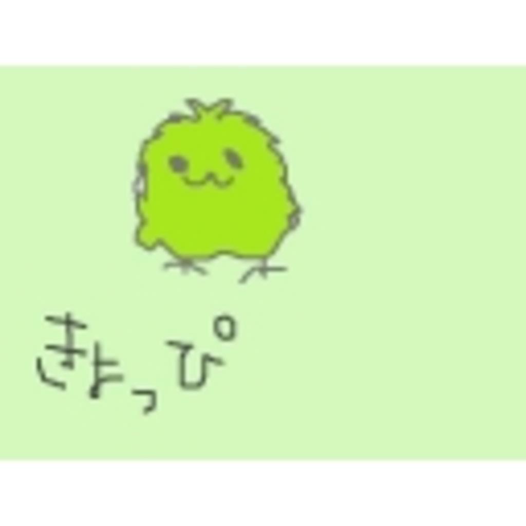 Re:あいひ ★ LINK ♀ ☆:*