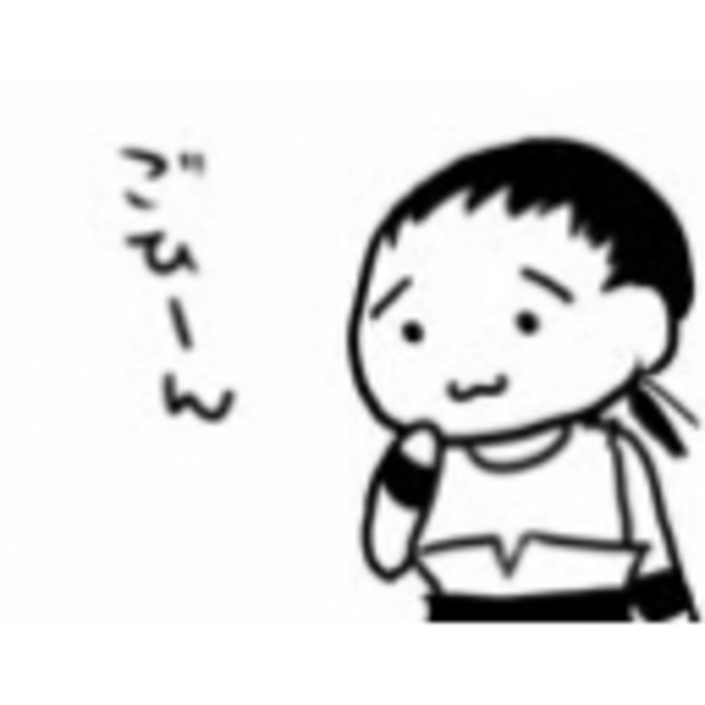 毎日がGAME!!