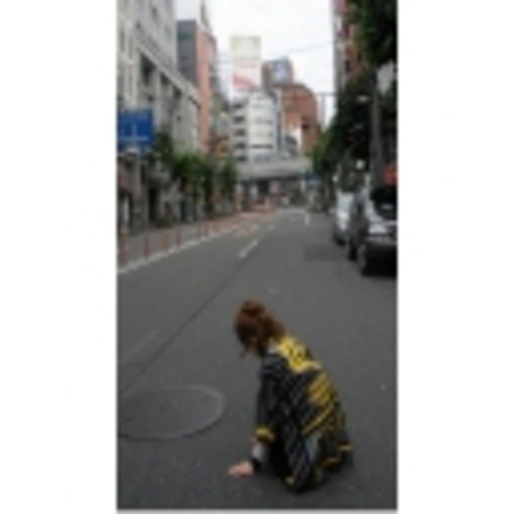 (o◕ฺω◕ฺ)♦♫⁺♦クラブ好き女の一人言~RPGonly1
