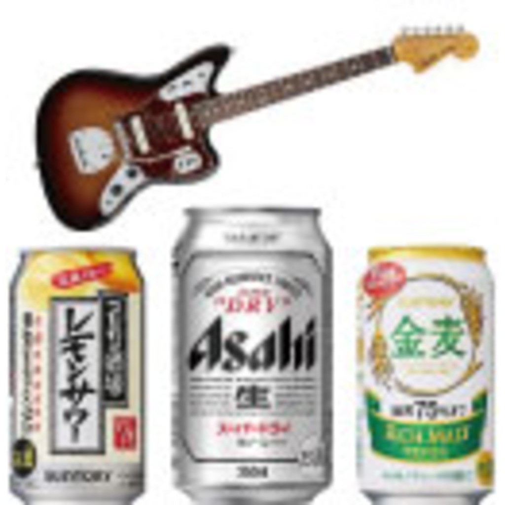酒と煙草とギターと雑談をするであろうインシュロック