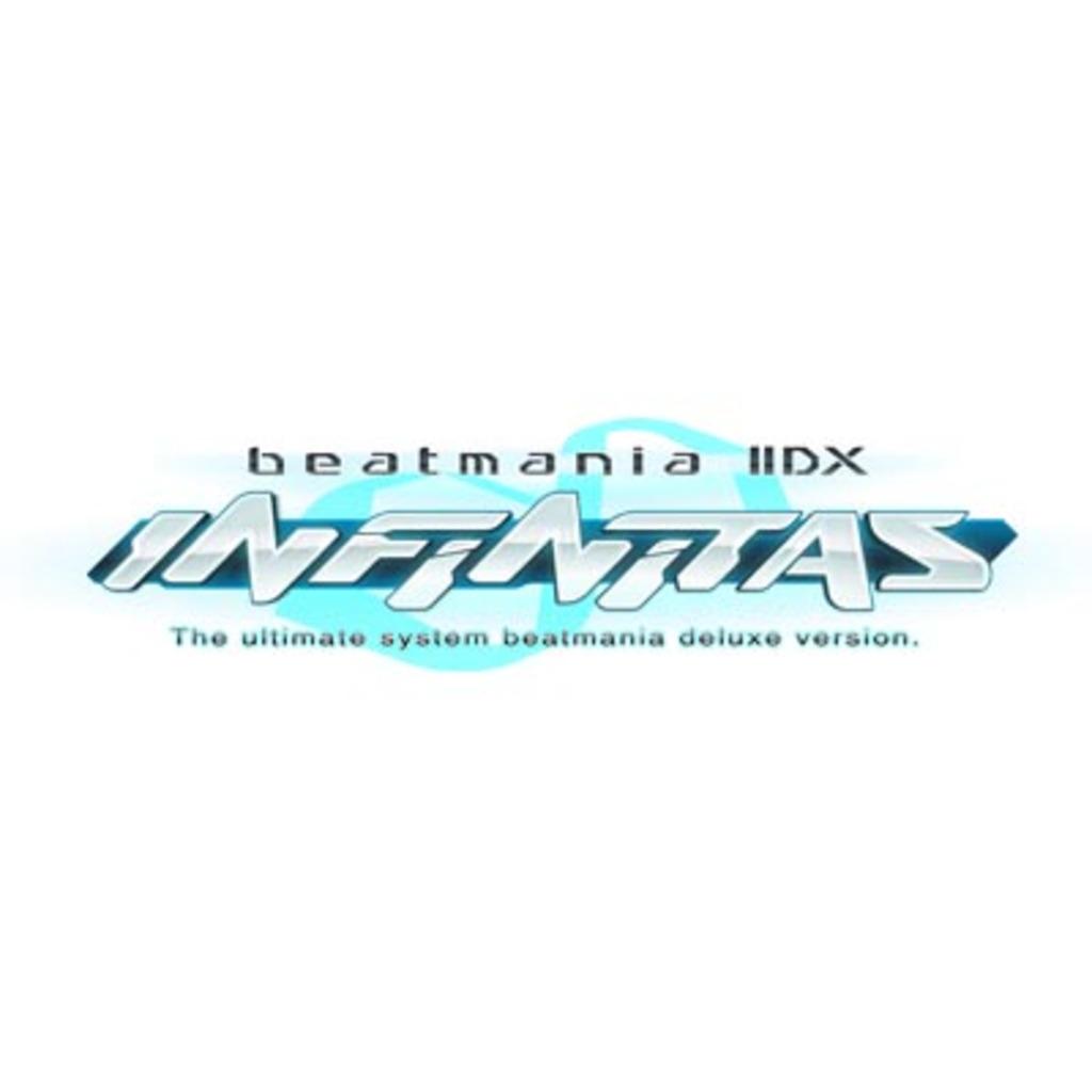 【beatmania IIDX INFINITAS】中伝目指して頑張る