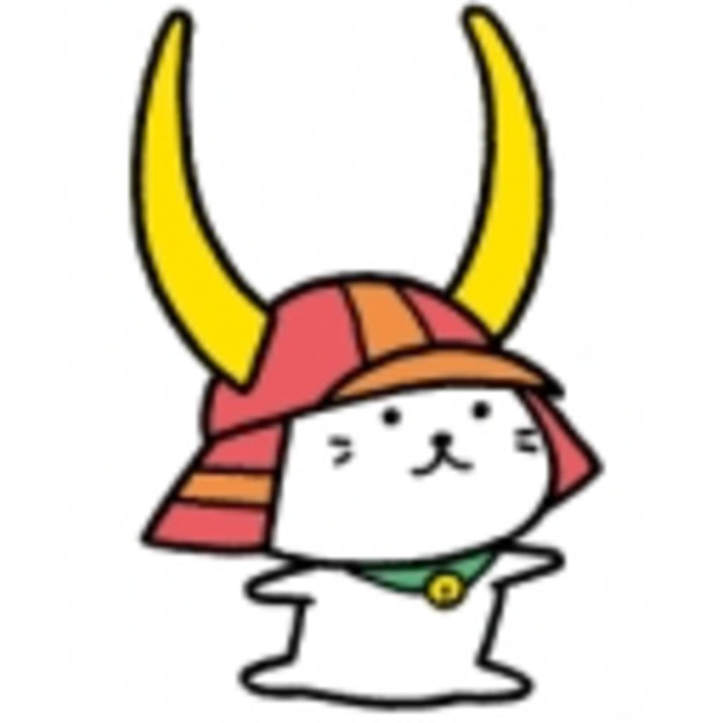 ◆◇にゃんにゃんワールド(*´ω`*)◇◆