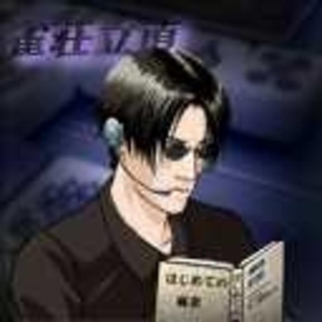 土屋師走(旧:斎木師走)の2012麻雀雑談