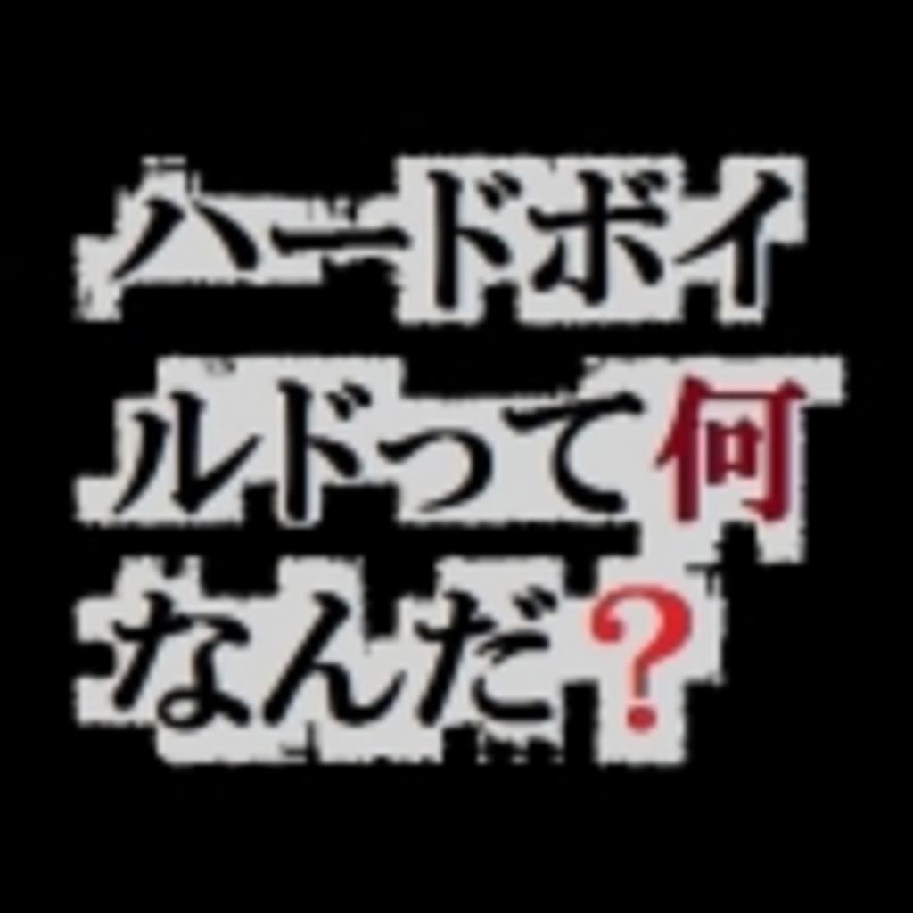 ならづけ放送(^0ω0^)