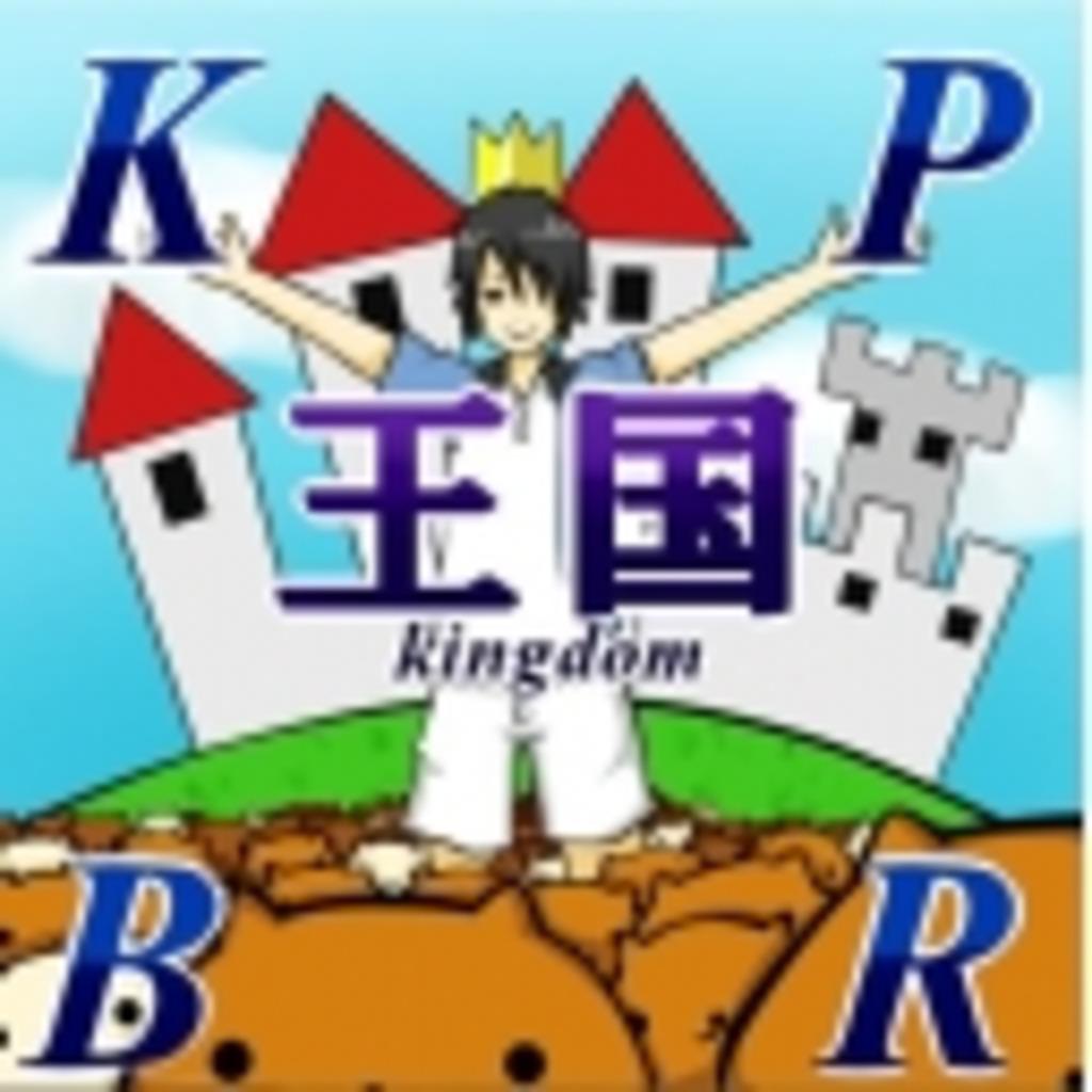 もっふもふ!ふっわふわ!カピバラ王国(キングダム)