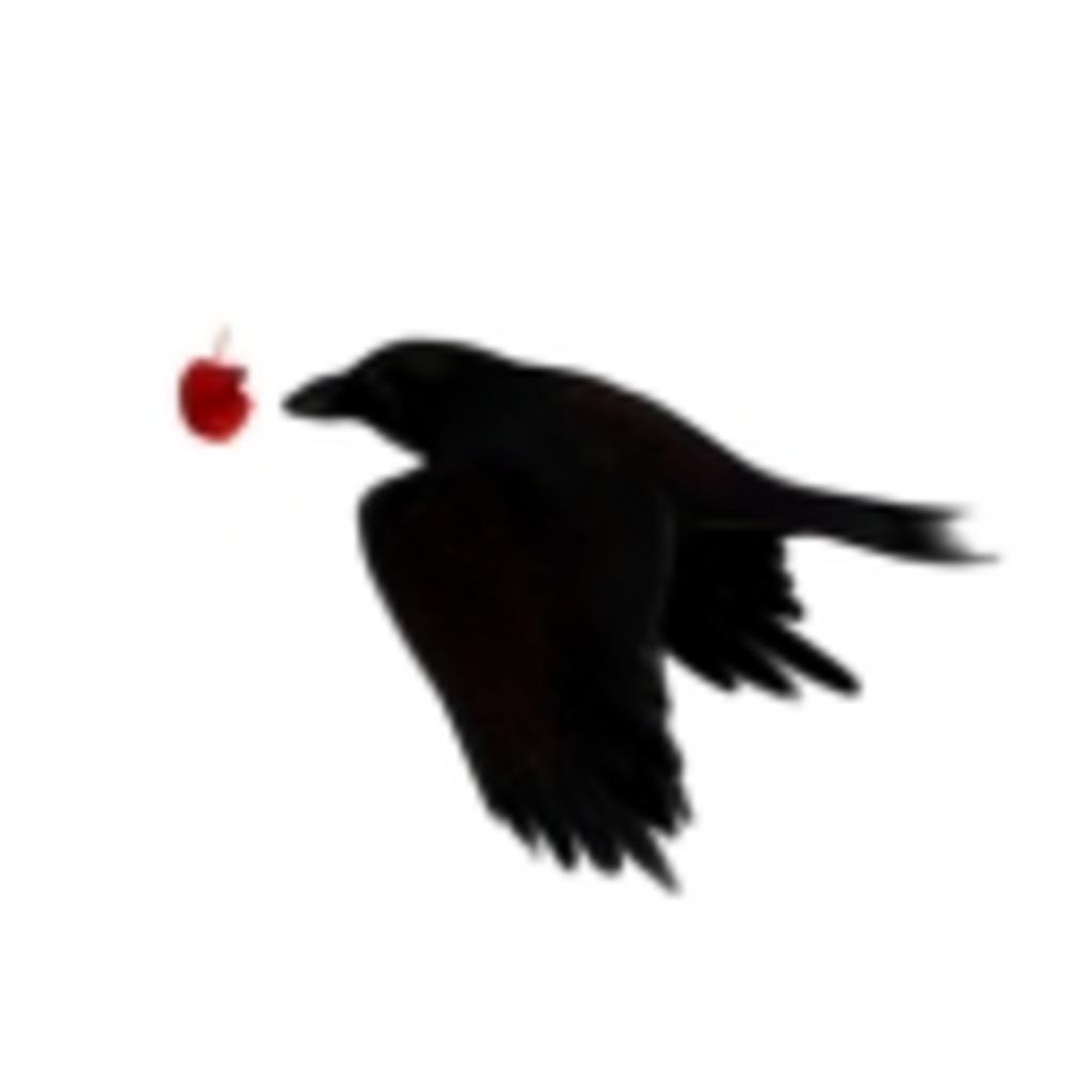 黒林檎の転がるほうへ  ~紆余曲折の小径~