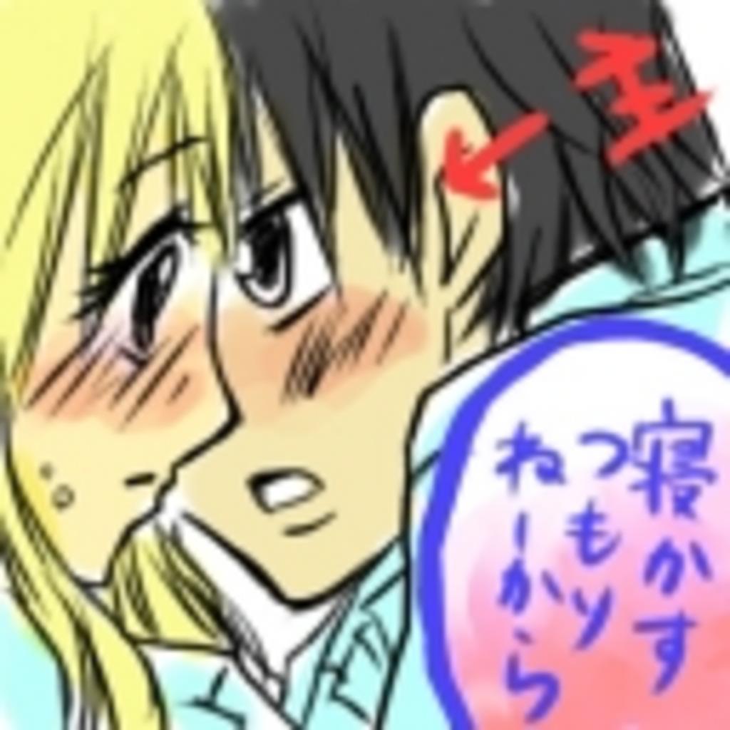 ゆーたん(ゆん★)のコミュ☆*゜