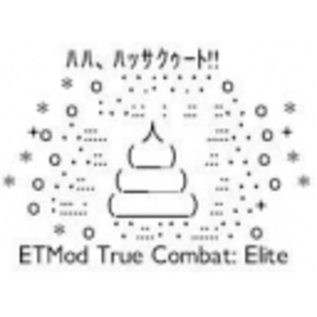 TrueCombat:Elite