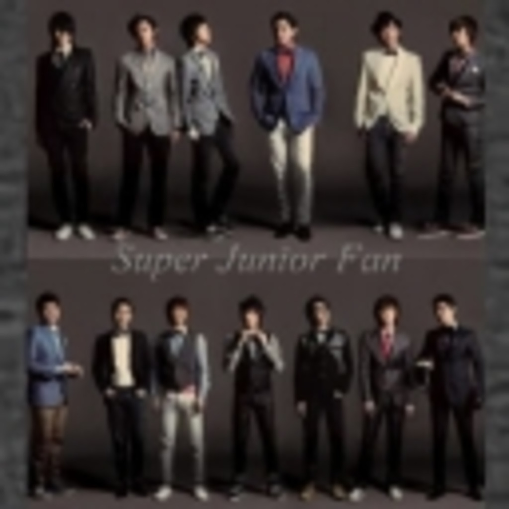 ✵✿Super Junior Fan✿✵