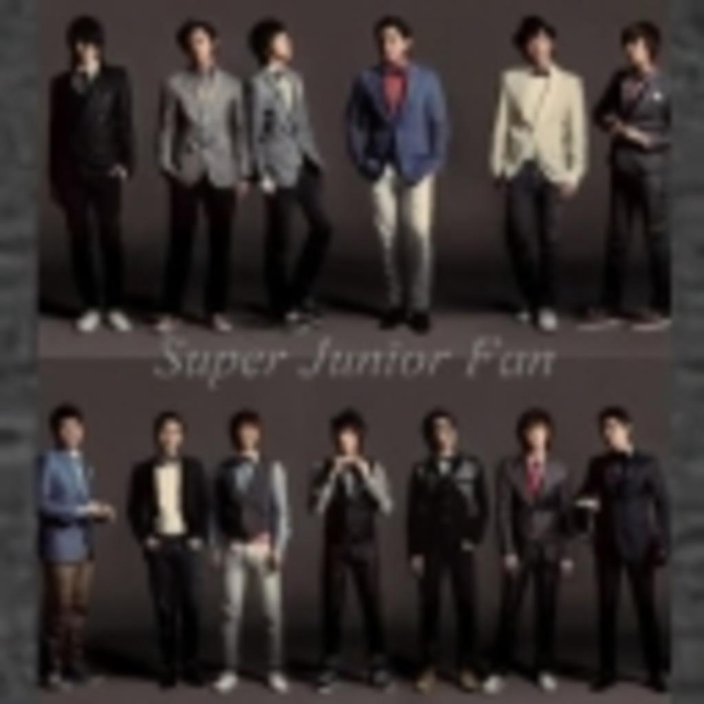 ✵✿Super Junior Fan✿✵