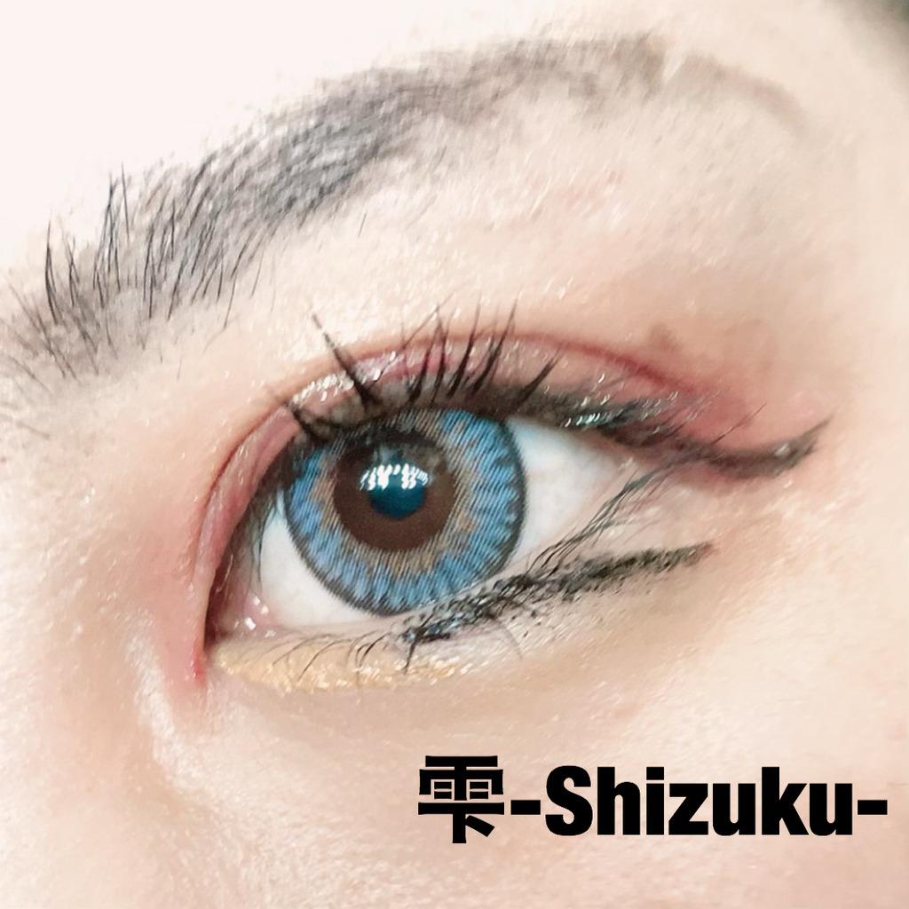 ♡雫-Shizuku-のgdgd放送♡
