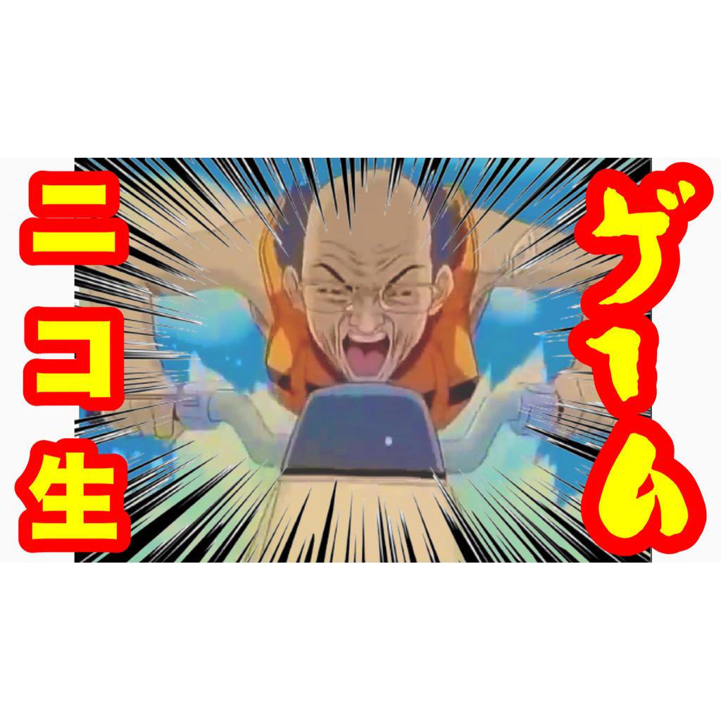 生放送 バイオハザード ゲーム実況