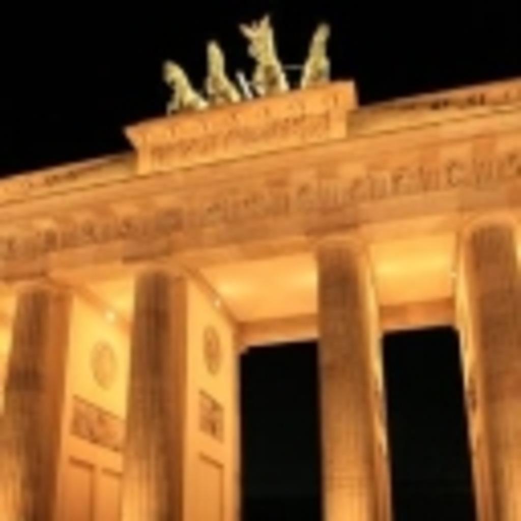 ドイツをこよなく愛する会