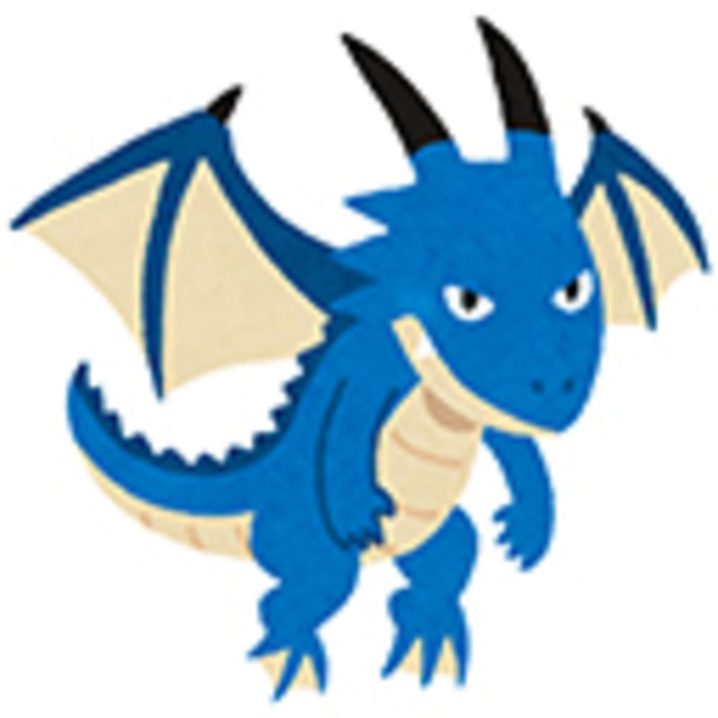 ドラゴンのドラゴナイト
