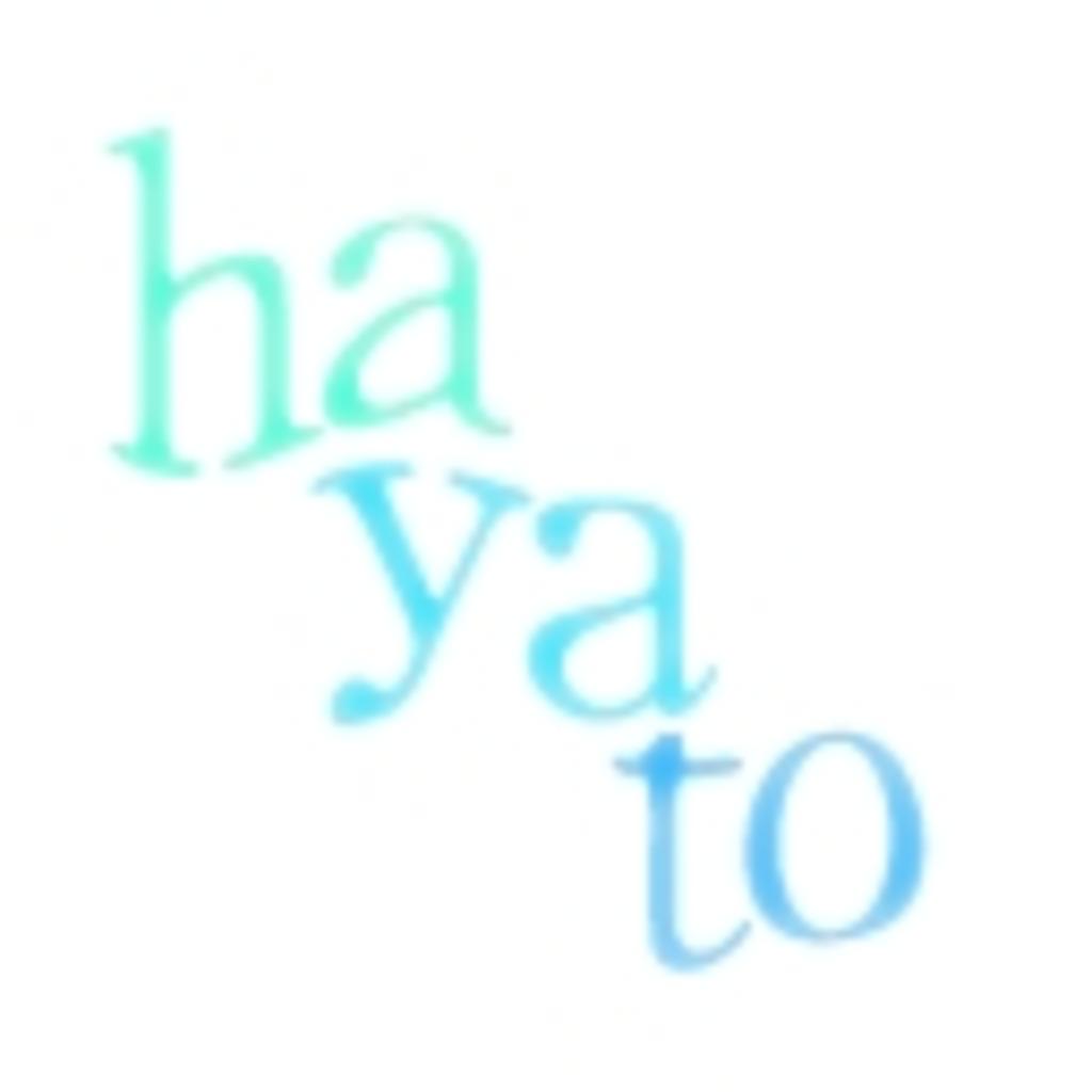 歌い手さん紹介@hayato
