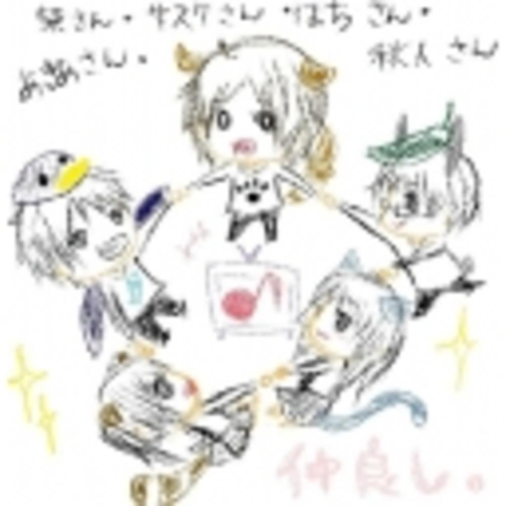 ニコ戦隊柴レンジャー!U・x・U