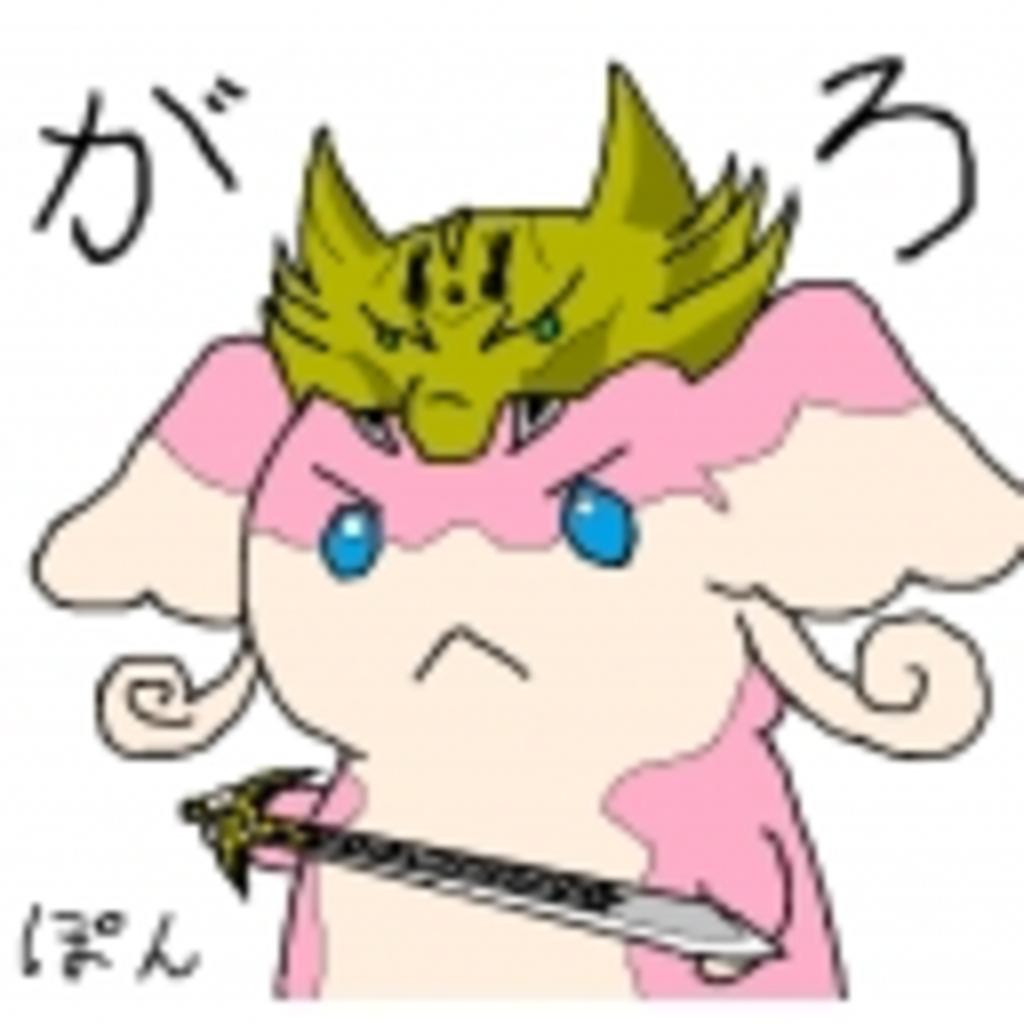 タブンネかわいい(*´・ω・`)