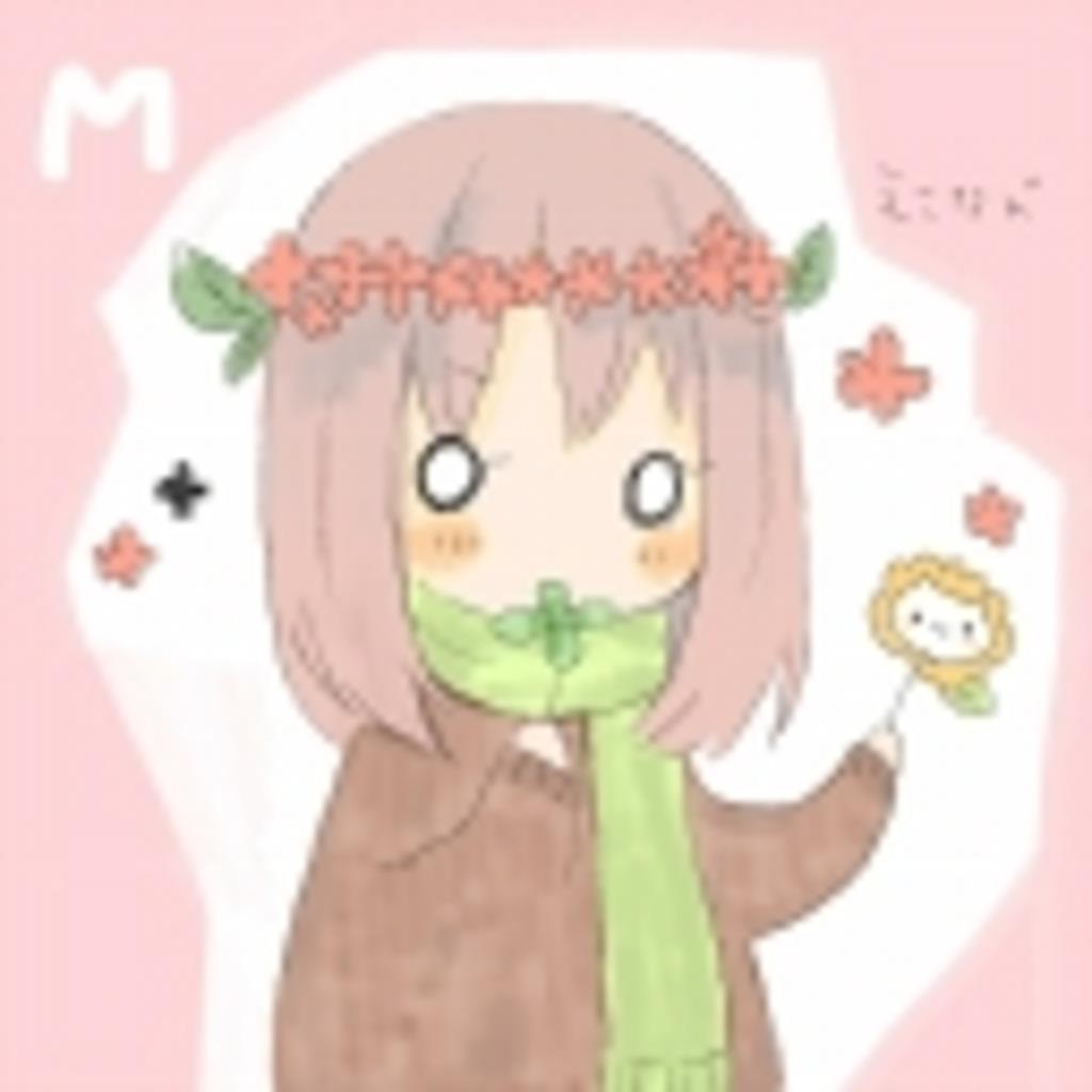 Mikuさんの気まぐれ放送(*・ω・*)