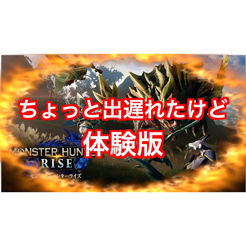 karumaの配信‼