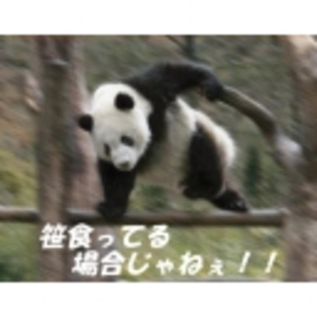 気ままに放送~時々何かヽ(゚∀゚)ノ ☆