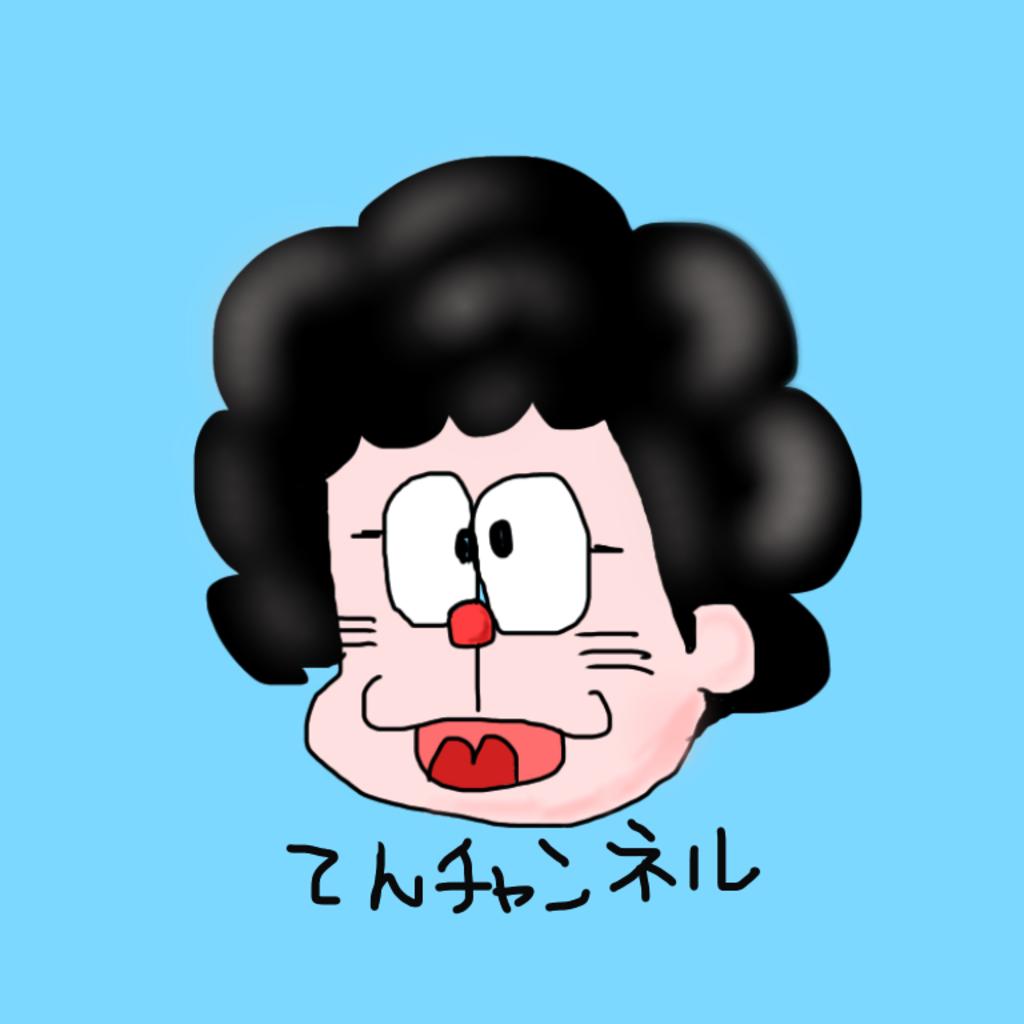 てんチャンネル