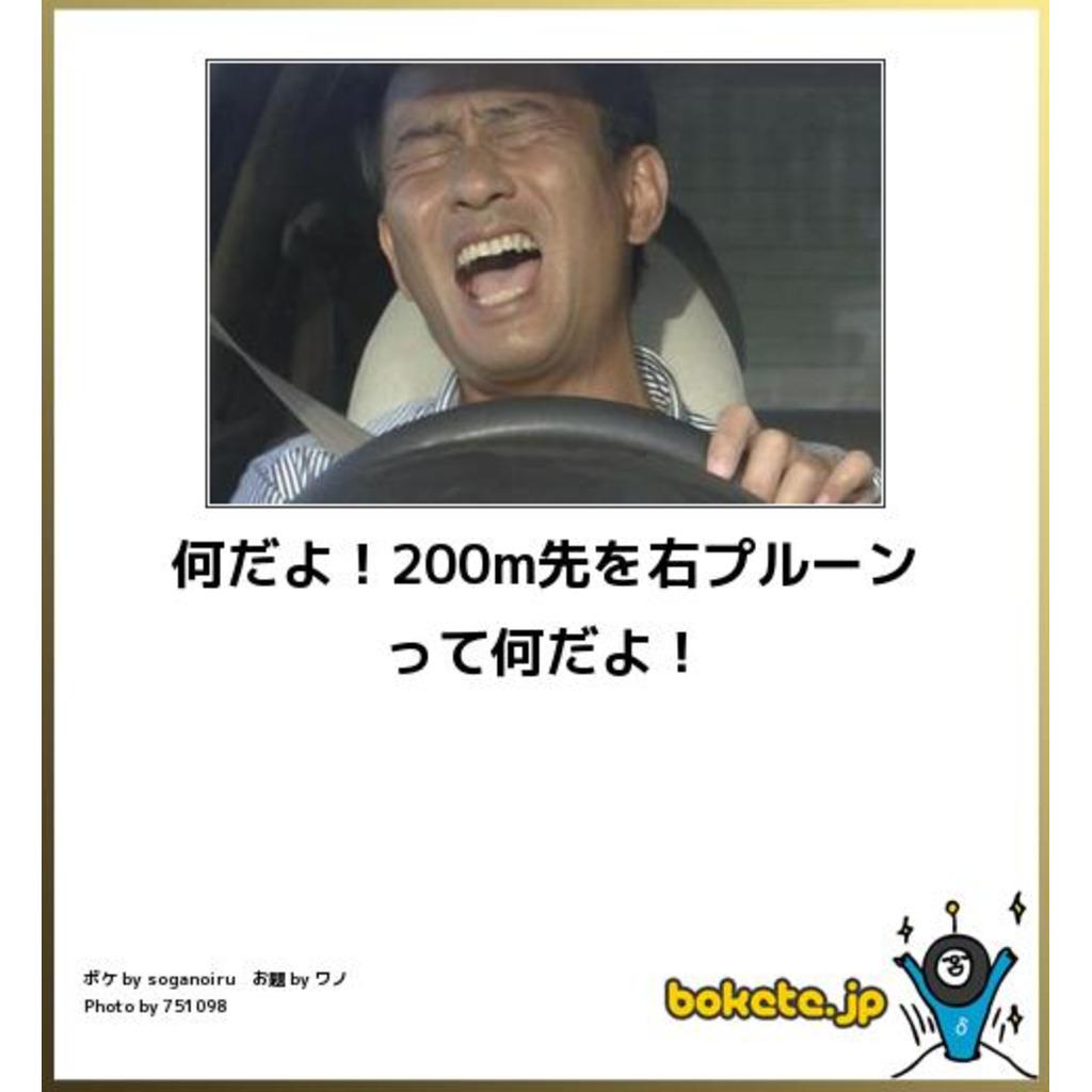 ぽんぽんぽんちゃんのコミュ (ポン酒ぽん助)