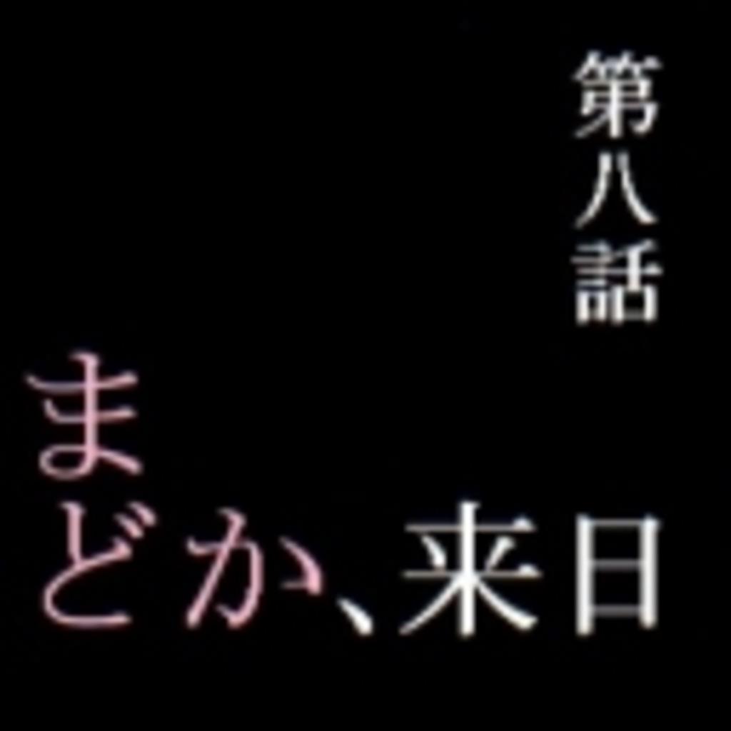 jkのgdgd放送<仮>