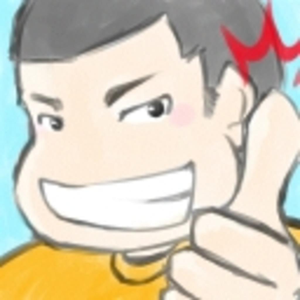 とおらばリーチ☆